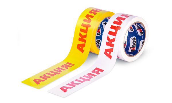 UNIBOB® printed adhesive tape - SPECIAL, GIFT, NEW YEAR